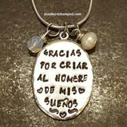 "Spanish Thank You For Raising The Man Of My Dreams Keepsake ""Gracias por crear al hombre de mis sueños"""