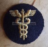 om676 - 3 - Volksmarine Medical Corps Sleeve Patch for Officers - blue