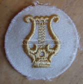 om677 - 7 - Volksmarine Musical Corps Sleeve Patch for Officers - white