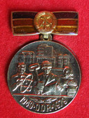om935 - 10 - 30 years state anniversary medal from 1979 - wonderful enamel medal