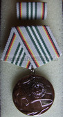 om947 - 3 - NVA ARMY - 30 JAHRE NATIONALE VOLKSARMEE medal - 30 years anniversary - scarce