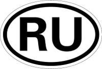 Country Registration Oval Bumper Sticker - Burundi