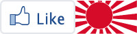 "JDM ""LIKE"" Japan Sticker"