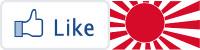 """JDM """"LIKE"""" Japan Sticker"""