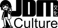 JDM Culture Car Decal