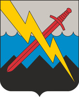 U.S. Army 102nd Military Intelligence Battalion, coat of arms
