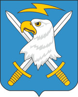 U.S. Army 104th Military Intelligence Battalion, coat of arms