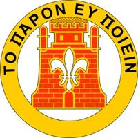 USA 121st Signal Battalion