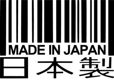 jdm made in japan with writing decal. Black Bedroom Furniture Sets. Home Design Ideas