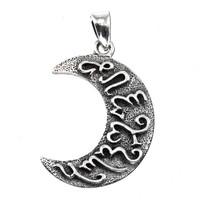 Sterling Silver Artemis Moon Pendant