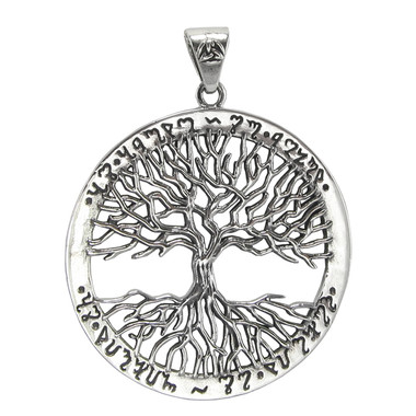 Sterling Silver Yggdrasil Tree Of Life As Above So Below