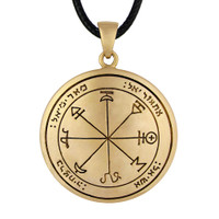 Bronze First Pentacle of Mars Key of Solomon Victory Pendant Ceremonial Magic Amulet Jewelry