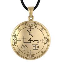 Grimoire of Armadel Archangel Samael Sigil Talisman
