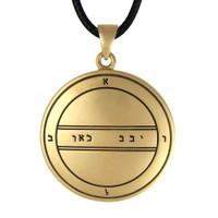 Bronze 2nd Pentacle of Mercury Success Talisman