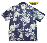 Blue Hawaii Men's Hawaiian Shirt
