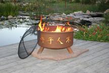 """Patina """"Chinese Symbols"""" Fire Pit"""
