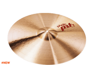 "Paiste 1702720 PST7 20"" Heavy Ride"