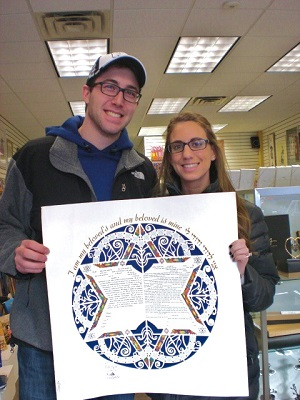Sara and Scott Wedding Ketubah From TheKetubahStore.com