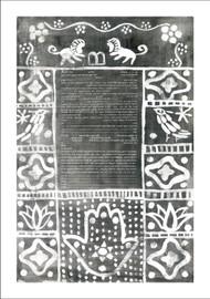 Stephanie Adler Untitled Black Ketubah