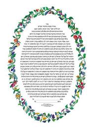 Floral Oval Ketubah