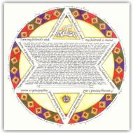 Roman Star Ketubah