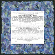 Waters Of Life Ketubah - Classic Size