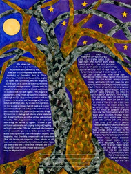 Dancing Together At Midnight Ketubah - Classic Size