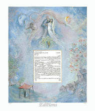 Traditions Ketubah