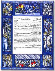 Stained Glass Ketubah (Ardyn Halter)