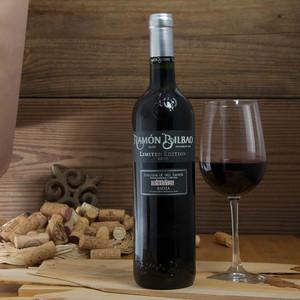 Ramón Bilbao 2013 - Edicion Limitada - Rioja