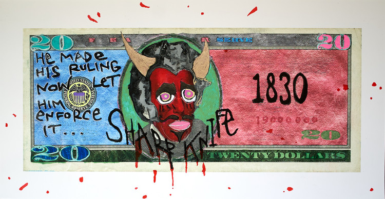 Sharp Knife by Matthew E. Weinberg (MEW)