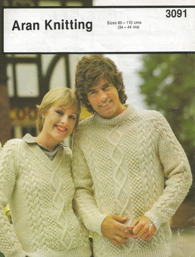 Vintage Couples Unisex Aran Sweater