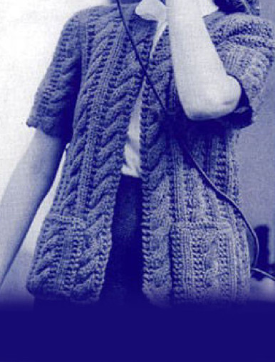 Vintage Chunky Cable Cardigan