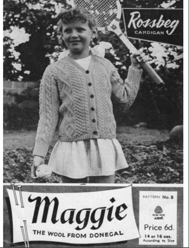Children's Vintage Moss Stitch Cardigan