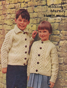Children's VIntage Jacket with and without Collar