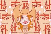 Ramblin' On My Mind Rockabilly Cowgirl by Tom Vadakan Tattoo Fine Art Print