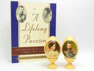 Nicholas and Alexandra Gift Set [Life Long Passion] #2