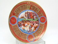 Baptism in Kiev Commemorative Plate (Germany)