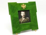 Imperial Portrait of Tsar Nicholas II in Faux Jade Frame