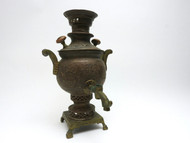 Old Persian Miniature Samovar - IRAA
