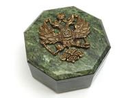 Serpentine Eagle Box - IRAA