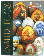 Easter Eggs (Book)