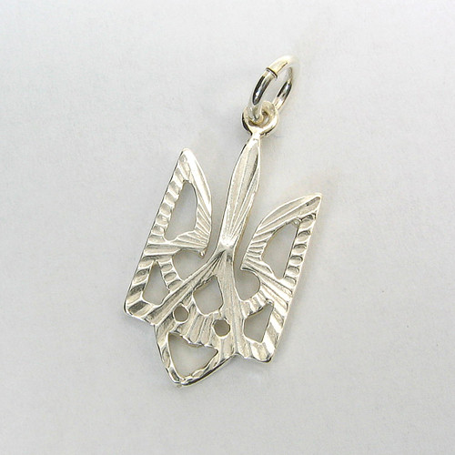 Ukrainian trident Sterling Silver Charm