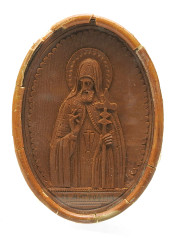 St. Mitrophan of Voronezh