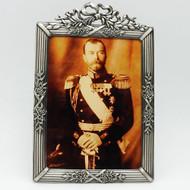HIH Nicholas II