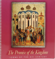 Promise of the Kingdom: Icons of the XVII Century