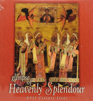 Glimpse of Heavenly Splendour