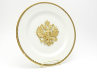 Tsar's Russian Eagle Decorative Plate -IRAA