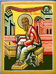 Apostle and evangelist St. Matthew (Апостол и евангелист Св. Матфей)