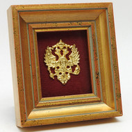 Russian Imperial Double Headed Eagle Accent Frame
